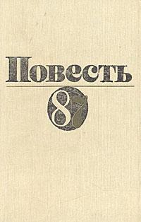 �������' 87