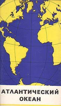 Атлантический океан. Карта