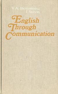 English Through Communication /Начальный курс английского разговорного языка