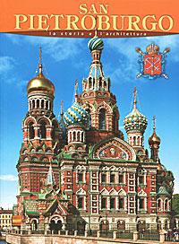 San Pietroburgo: La storia e l\'architettura ( 5-9663-0006-2 )