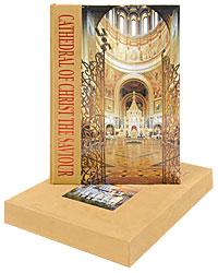 Cathedral of Christ the Saviour (подарочное издание). Елена Лебедева