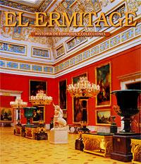El Ermitage: Historia de edificios y colecciones ( 978-5-9778-0047-1 )