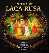 Pinture de laca rusa: Palej, Mstiora, Fedoskino, Joluy ( 978-5-9663-0080-7 )