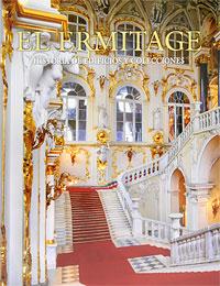 El Ermitage: Historia de edificios y colecciones ( 978-5-9778-0087-7 )