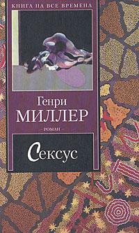 perviy-raz-dala-v-popu-russkoe