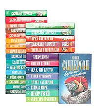 Зеленая серия. Книги о животных (комплект из 30 книг)