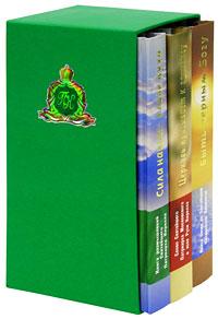 Сила нации - в силе духа. Быть верным богу. Церковь призывает к единству (комплект из 3 книг). Святейший Патриарх Кирилл