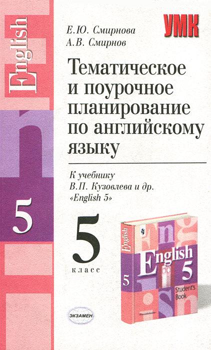 решебник английский язык 7 класс деревянко учебник