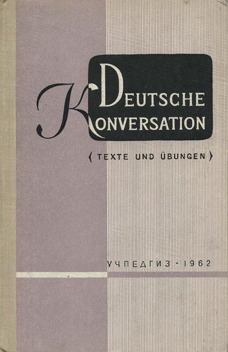 Deutsche Konversation: Texte und Ubungen / Тексты и упражнения для развития навыков устной речи
