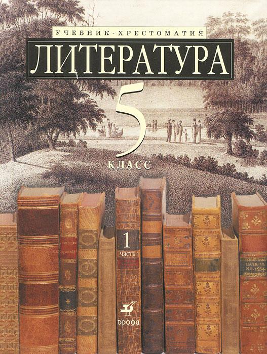 Читать книгу мариам петросян
