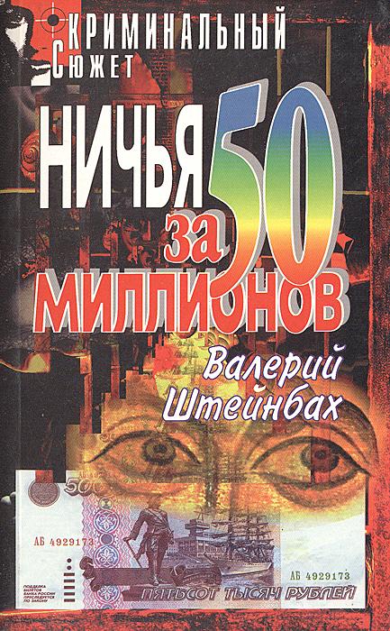 ����� �� 50 ���������