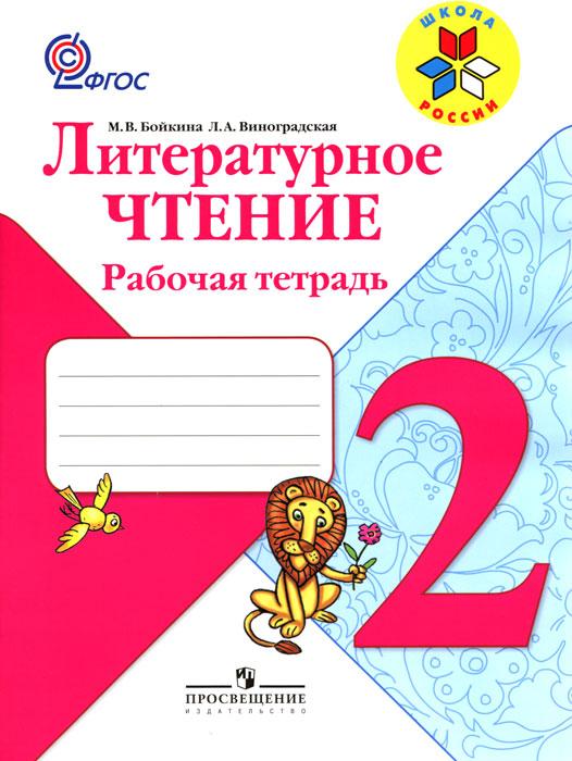 ������������ ������. 2 �����. ������� �������
