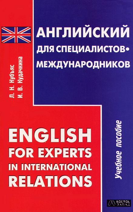 Книга гандельмана немецкий язык для гуманитарных вузов