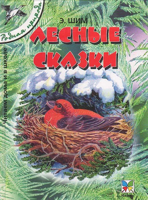 http://static.ozone.ru/multimedia/books_covers/1003210167.jpg