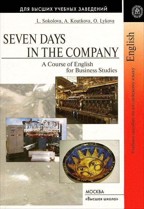 Seven Days in the Company / Семь дней в компании