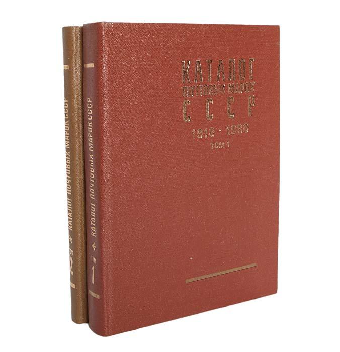 ������� �������� ����� ���� 1918 - 1980 (�������� �� 2 ����)