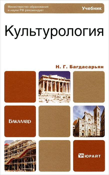Булгаков белая гвардия читать i краткое содержание