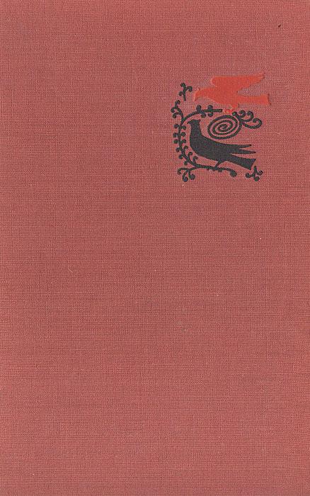 ���� ������������, ��� ������� � 1612 ����