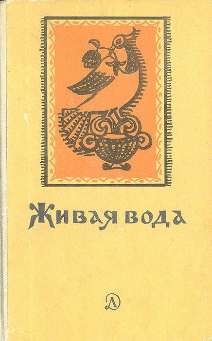 Русские народные песни — Викитека