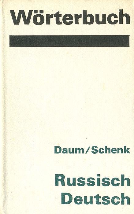 Russisch Deutsch Worterbuch