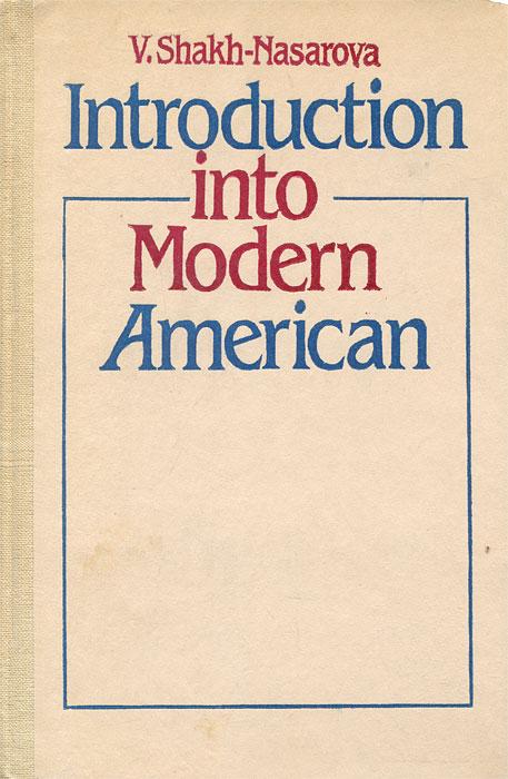 Introduction into Modern American / Практический курс английского языка. Американский вариант