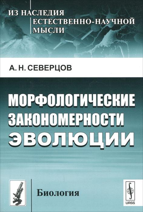 Возрастная психология - kpip kbsu ru