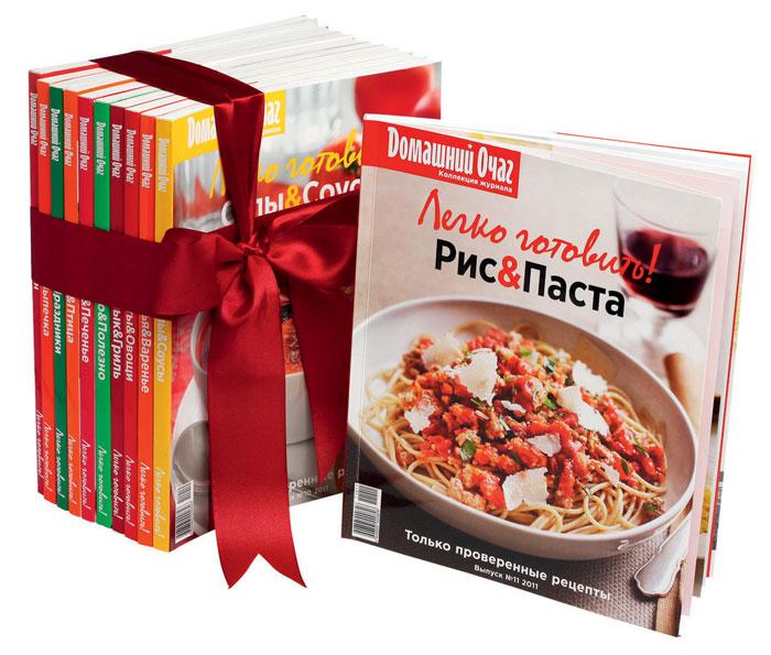 """Подарочный набор кулинарной серии """"Легко готовить!"""" (комплект из 11 книг)"""