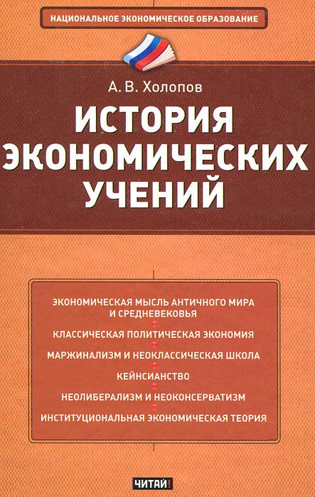 book capillary surfaces