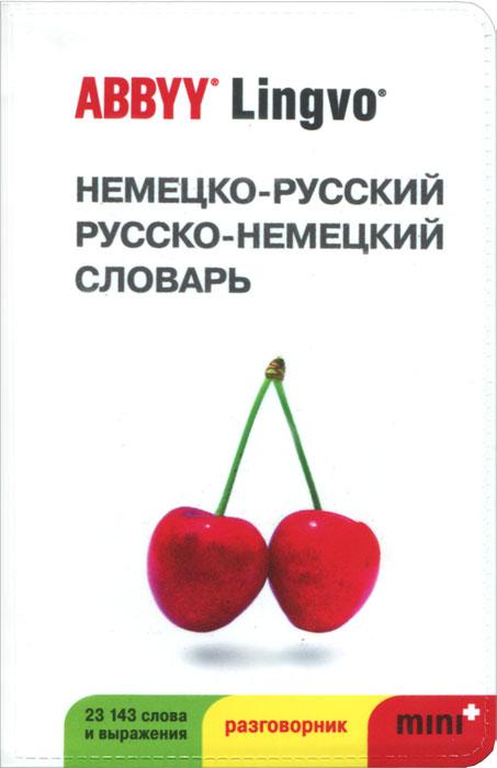 �������-�������, ������-�������� ������� / Deutsch-Russisches. Russisches-Deutsches Worterbuch