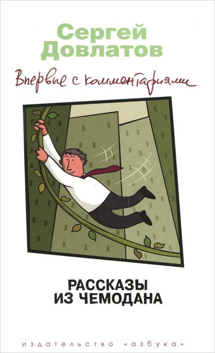 """,""19v-euro-lit.niv.ru"