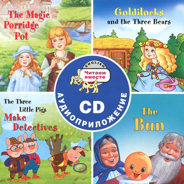 English. Сборник сказок (аудиоприложение на CD-ROM)