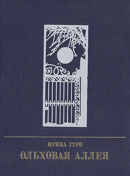 Сказка на украинском языке читать на украинском языке