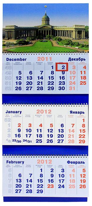 Календарь 2012 (на спирали). Казанский собор