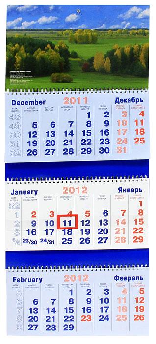 Календарь 2012 (на спирали). Природа