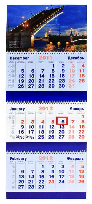 Календарь 2012 (на спирали). Разведенный Троицкий мост