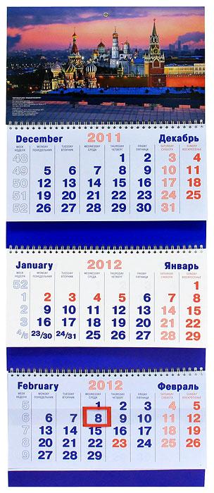 Календарь 2012 (на спирали). Москва