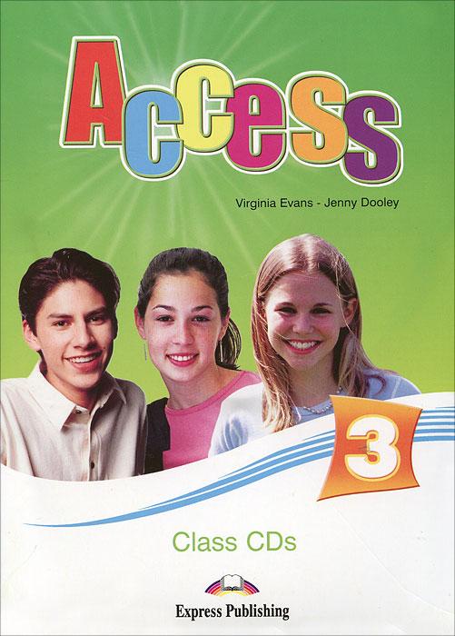 Access 3 (аудиокурс на 4 CD)
