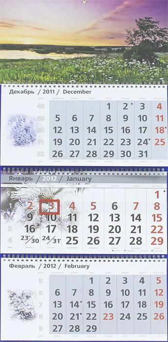 Календарь 2012 (на спирали). Восход