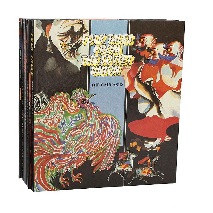 Folk tales from the Soviet Union (комплект из 5 книг)