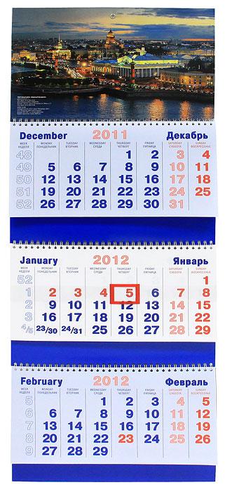 Календарь 2012 (на спирали). Стрелка