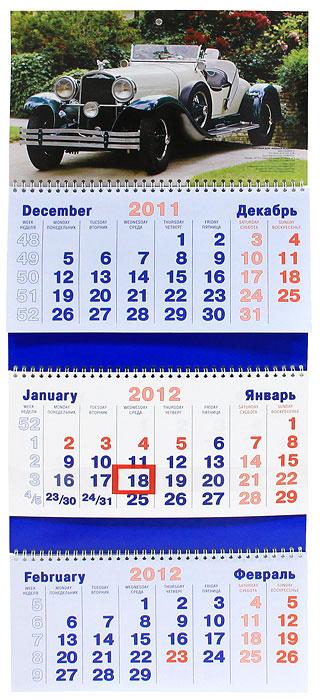 Календарь 2012 (на спирали). Автомобиль Ретро
