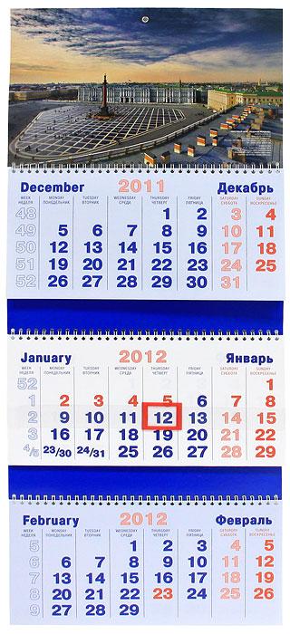Календарь 2012 (на спирали). Дворцовая площадь