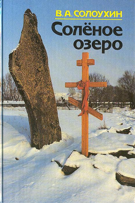 1 торрент на русском читать