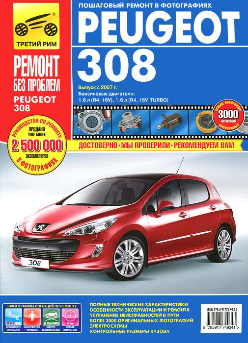 Peugeot 308/308 SW c 2007 ���� �������. ����������� �� ������������, ������� � ������������ ������������