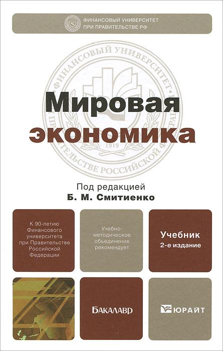 book Magento 1
