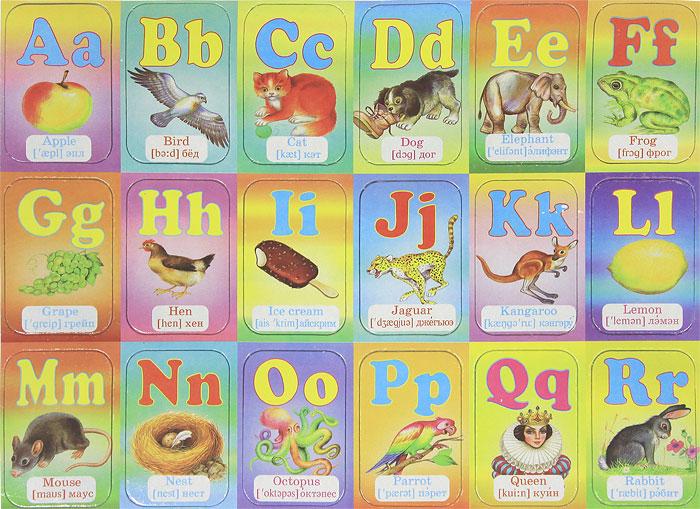 Магнитная азбука. Английская
