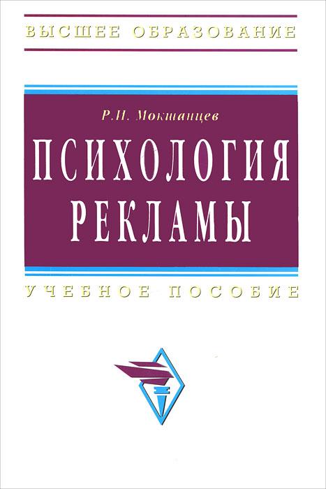 Психология Творчества Учебник Николаенко