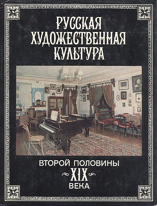 ������� �������������� �������� ������ �������� XIX ����