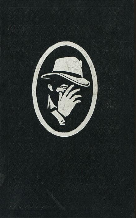 Остросюжетный зарубежный детектив