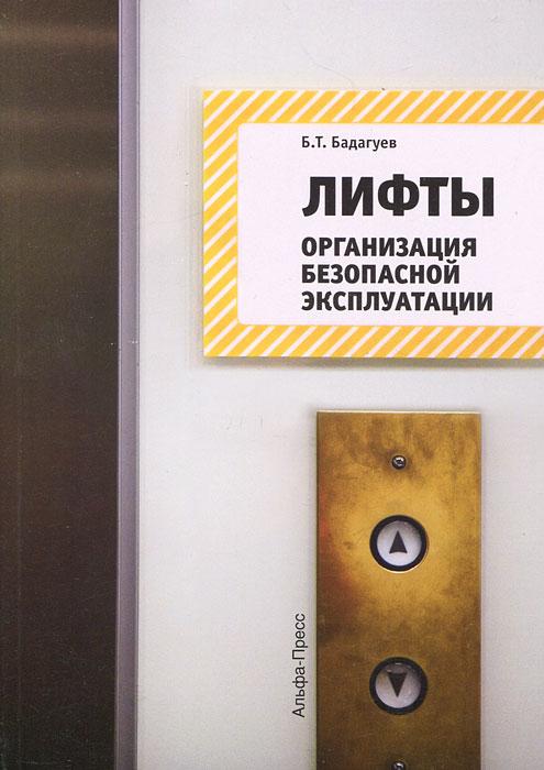 инструкция об организации диетического питания 135